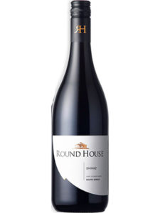 round-house-shiraz-17